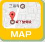 羽曳野市坂下接骨院へのマップ